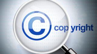 著作権と引用について